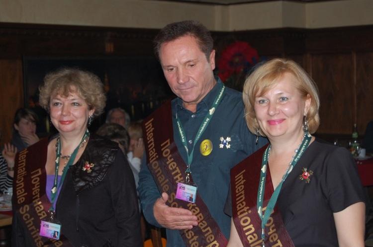 Почетные члены МГП