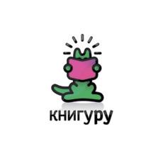 Всероссийский конкурс на лучшее литературное произведение для детей и юношества «Книгуру» начинает  Пятый сезон