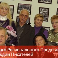 Презентация Киевского Регионального Представительства МГП