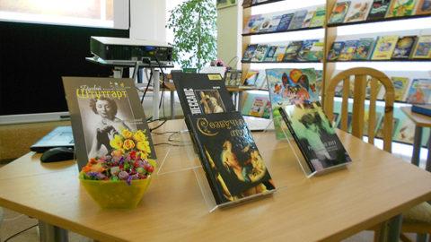 Торжественная передача книг МГП в фонды Санкт-Петербургской библиотеки им. М. А. Шолохова