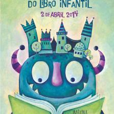 2 апреля — День детской книги