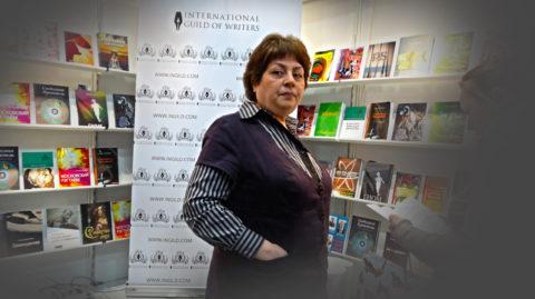 Ирина Лежава