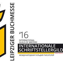 Готовим каталог МГП для выставки в Лейпциге