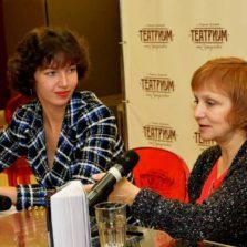 Театральные истории Марины Райкиной