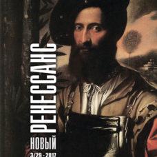 Литературный журнал мгп