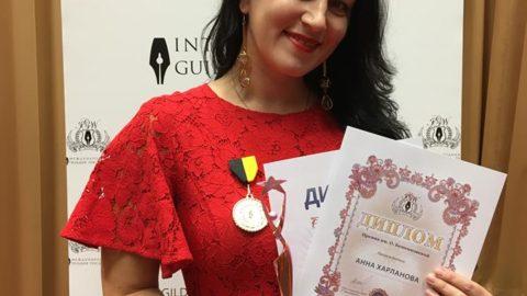 Анна Харланова: Всем добра и трезвых грузчиков