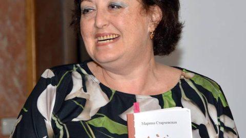 Марина Старчевская: Я бы не прыгнула с парашютом…