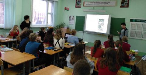 О русской поэзии Беларуси
