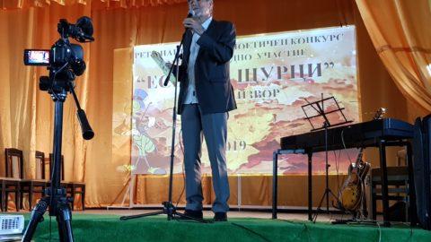 МГП и «Осенние Сверчки'2019» в Болгарии