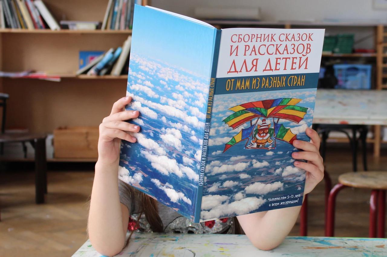 Вероника Гугенхаймер и соавторы за книгу «Сказки и рассказы мам из разных стран».