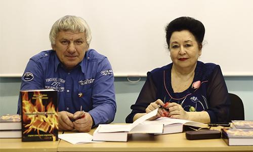 Виктор Бейко и Ольга Рудакова
