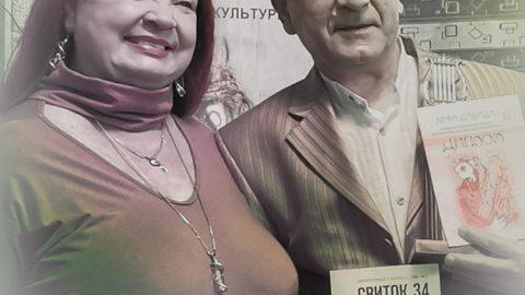 Первый тур Литературной Премии имени Л. Колганова / 2020
