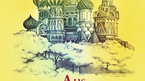 Литературный альманах «Aus Russland Mit Liebe »