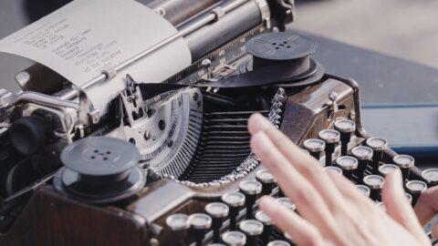 Новый книжный проект: Ежегодник «Плеяда»